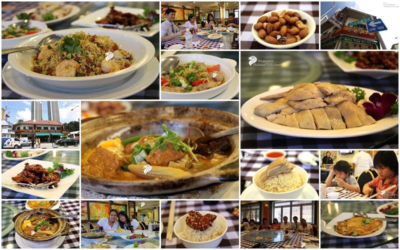 Boon Tong Kee chicken rice สุดยอดข้าวมันไก่ สิงคโปร์