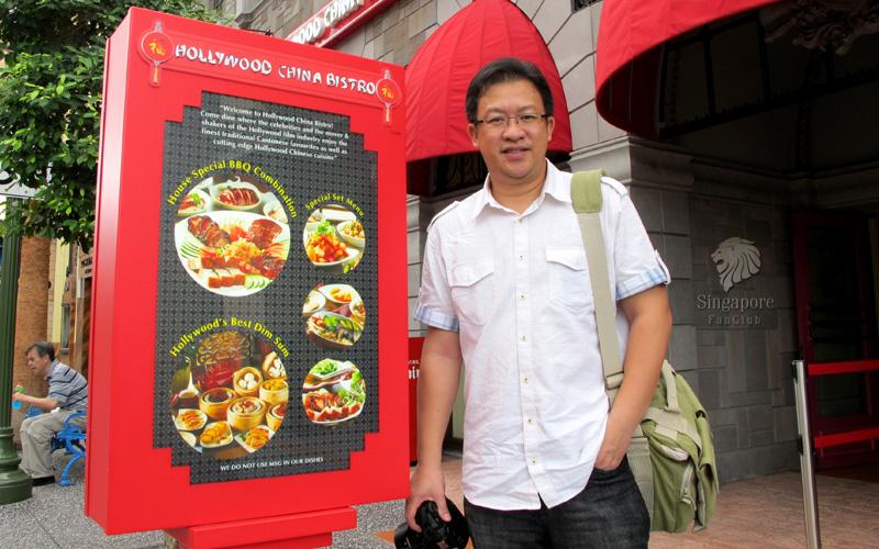 Hollywood China Bistro อาหารจีนรสชาติดี @ Universal Studio