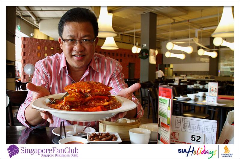 Red House Seafood เมนูปูผัดพริก ติดอันดับ 1 ใน 5 ร้านอร่อยแห่งสิงคโปร์