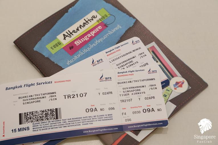 สายการบิน Tiger Airways ไปสิงคโปร์