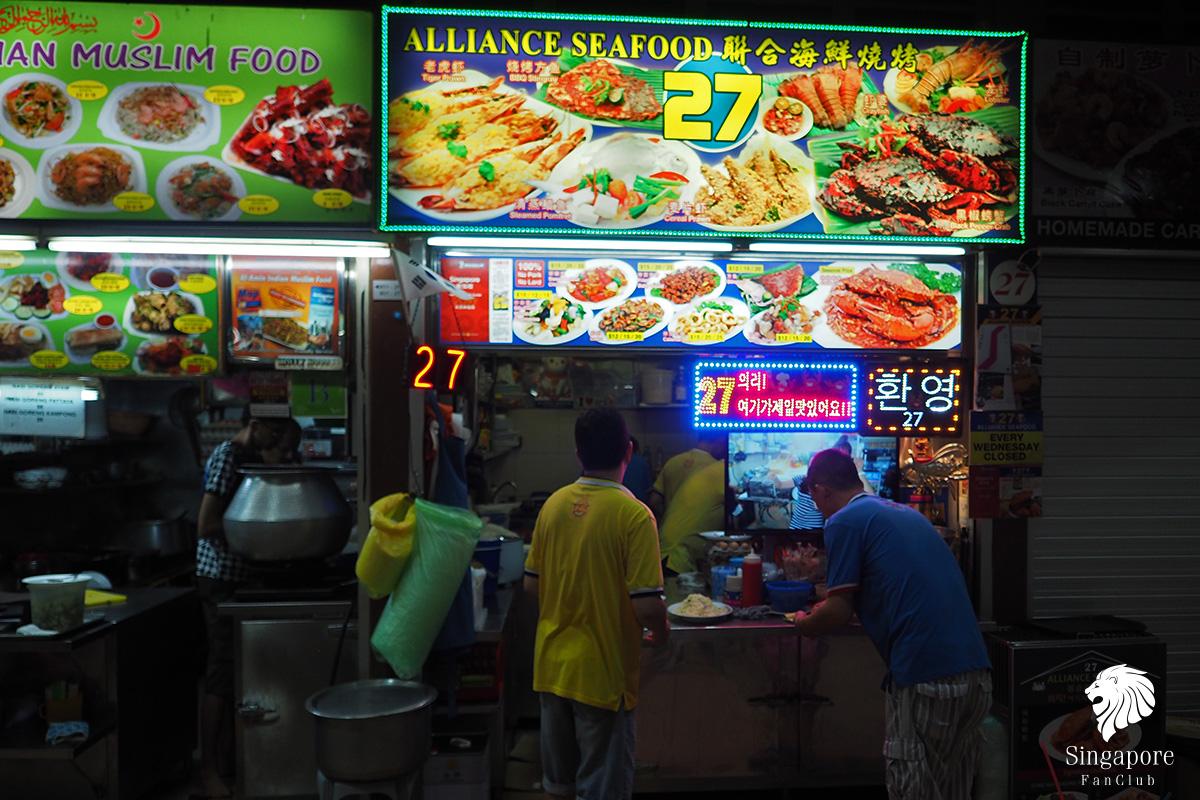 Alliance Seafood
