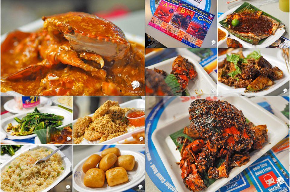 Alliance Seafood อร่อยระดับ Bib Gourmand 2016 / 2017 สิงคโปร์