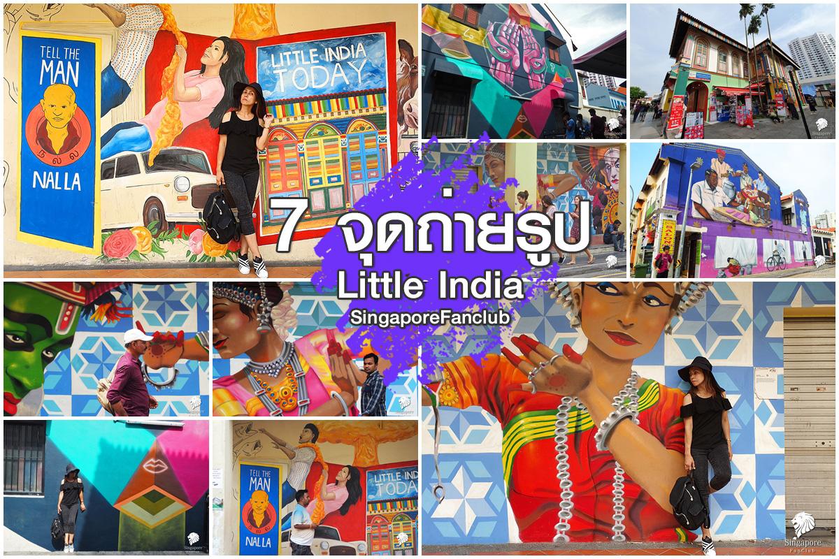 7 พิกัด ถ่ายรูป สิงคโปร์ Street Art Little India