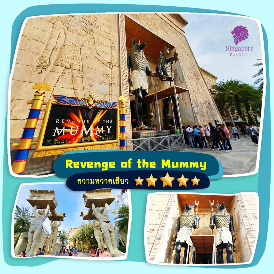 Revenge of the Mummy