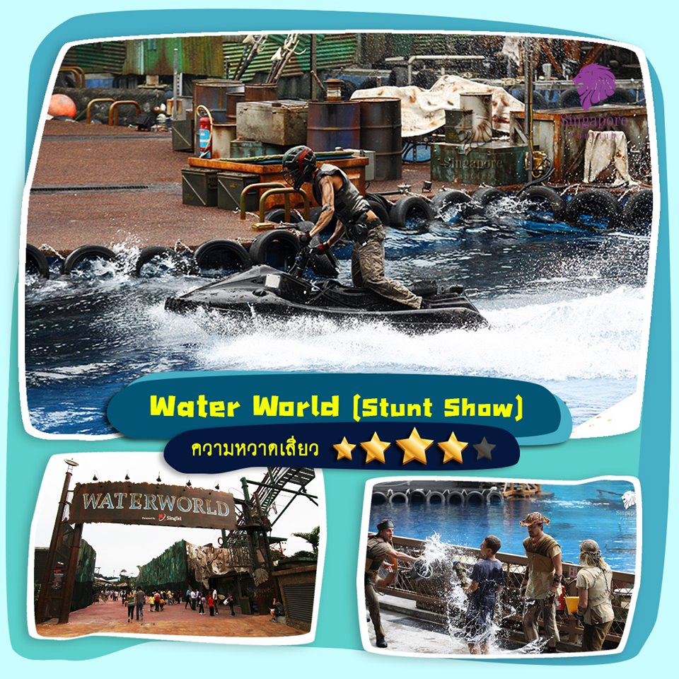 WaterWorld Live Action Show