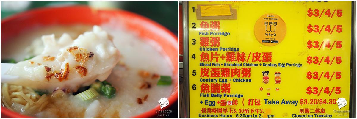 ศูนย์อาหาร สิงคโปร์