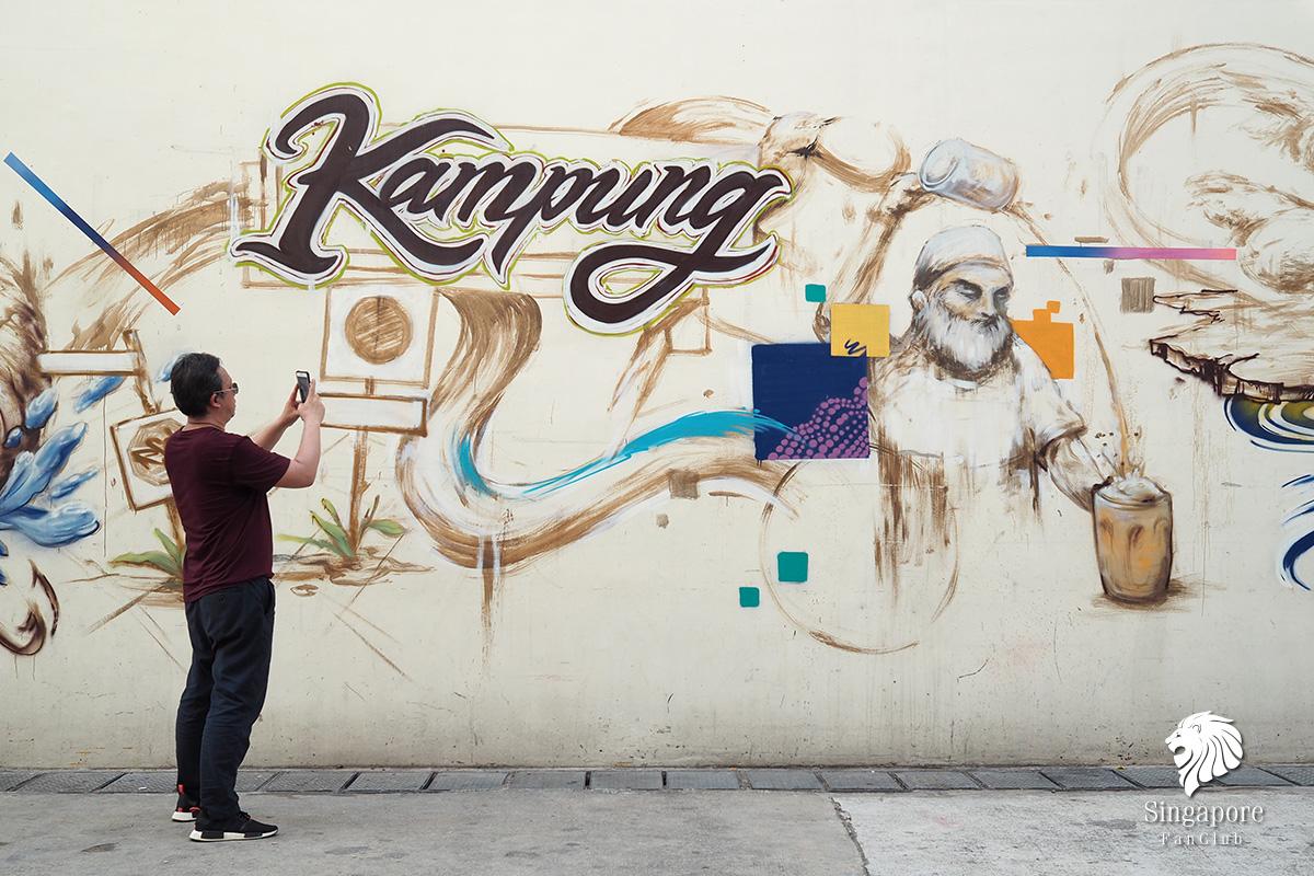 พิกัด ถ่ายรูป สิงคโปร์