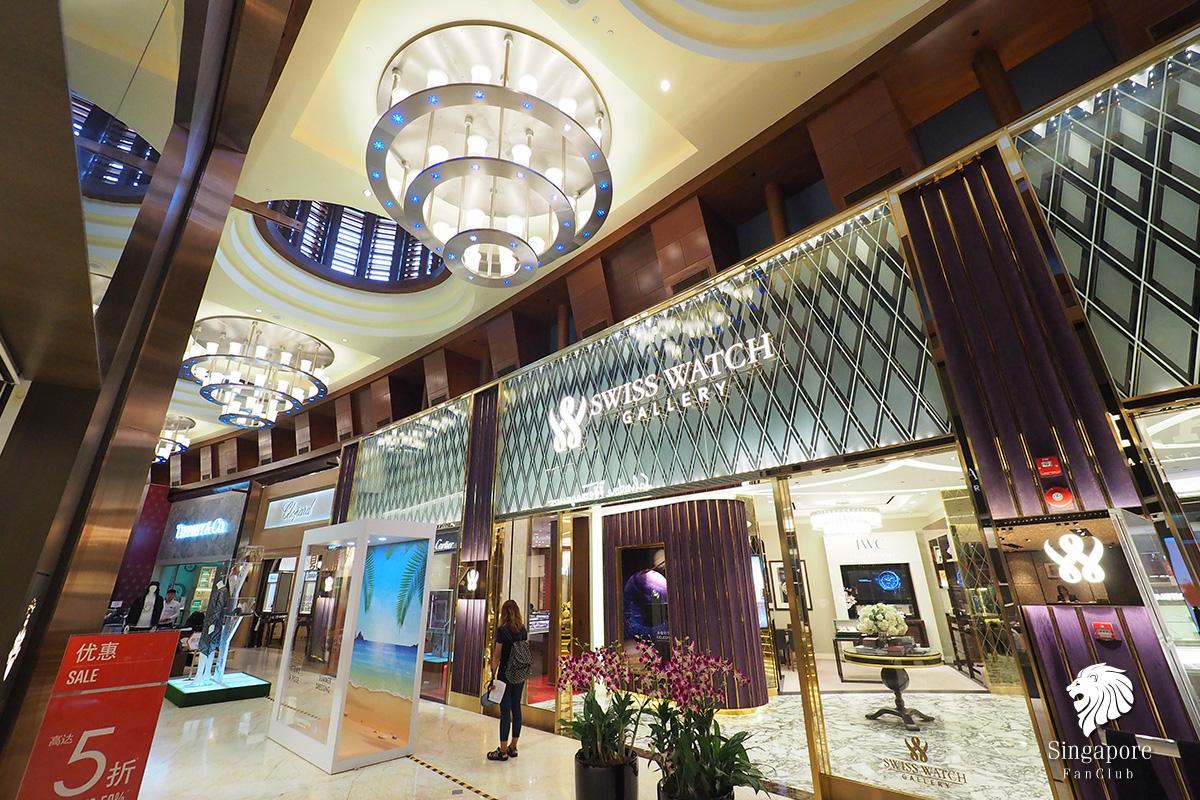 โรงแรม เซนโตซ่า
