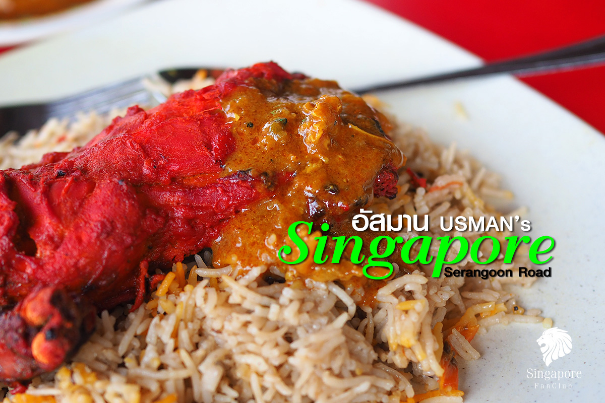 USMAN's Singapore