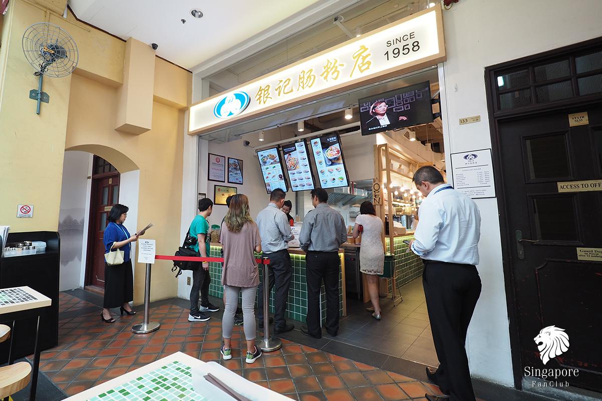 Yin ji Singapore