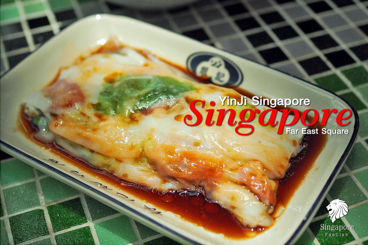Yin ji : หยิน จี้ ฉาง เฝิ่น สิงคโปร์